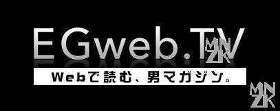 EGweb