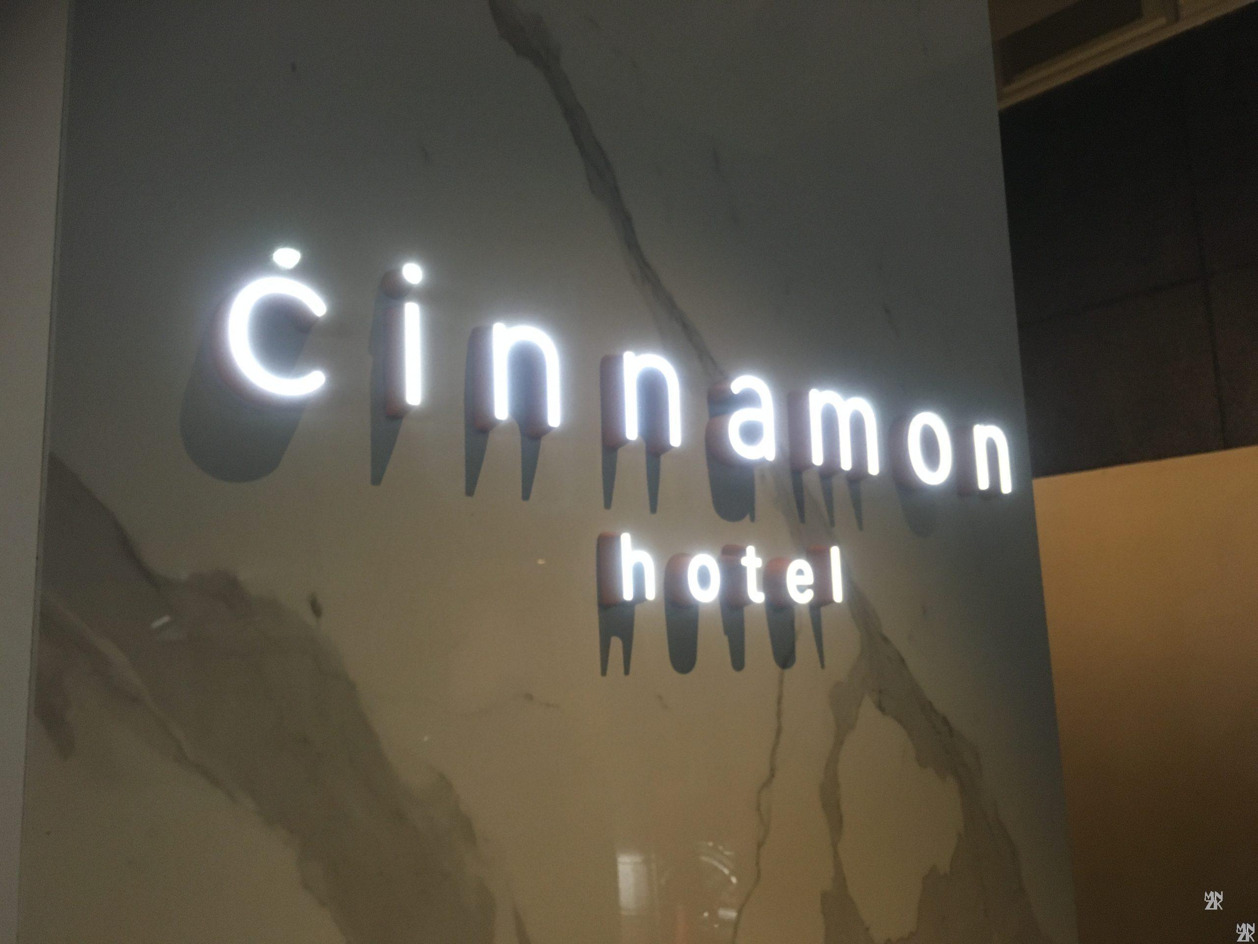 シナモンホテル